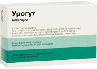 УРОГУТ меки капсули 60бр. | UROGUTT soft capsules 60s