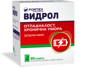 ВИДРОЛ 20 сашета ФОРТЕКС | VIDROL 20s FORTEX