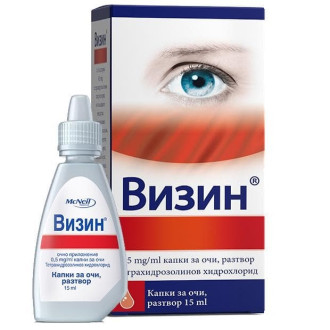 ВИЗИН капки за очи, разтвор 15мл. | VISINE eye drops, solution 15ml