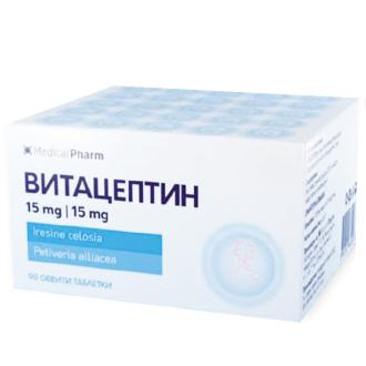 ВИТАЦЕПТИН таблетки x 90бр | VITACEPTIN tabs x 90s