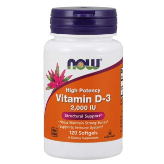 ВИТАМИН D3 2000 IU х 120бр. софтгел капсули НАУ ФУУДС | VITAMIN D3 2000 IU x 120s softgels NOW FOODS