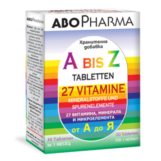 ОТ А ДО Z МУЛТИВИТАМИНИ 30 таблетки АБОФАРМА | FROM A TO Z  30 tabs ABOPHARMA