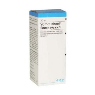 ВОМИТУСХИЛ перорални капки, разтвор 30мл. | VOMITUSHEEL oral drops, solution 30ml