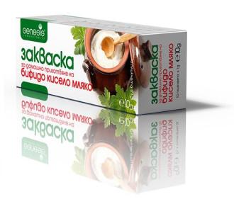 БИО ЗАКВАСКА за Бифидо кисело мляко 10 бр. сашета ГЕНЕЗИС | BIO STARTER for Bulgarian Bifido yoghurt 10 sachets GENESIS