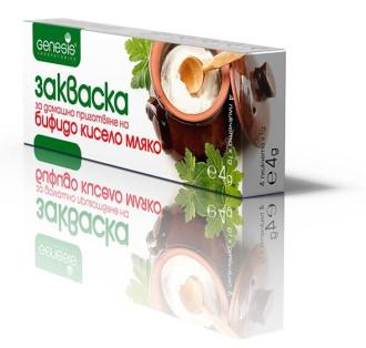 БИО ЗАКВАСКА за Бифидо кисело мляко 4 бр. сашета ГЕНЕЗИС | BIO STARTER for Bulgarian Bifido yoghurt 4 sachets GENESIS