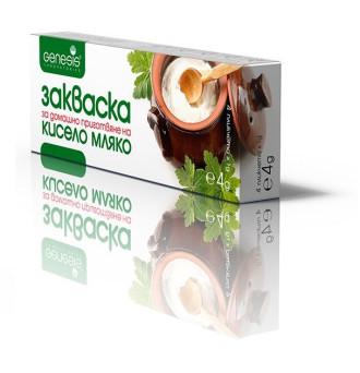 БИО ЗАКВАСКА за българско кисело мляко 4 бр. сашета ГЕНЕЗИС | BIO STARTER for traditional Bulgarian yoghurt 4 sachets GENESIS