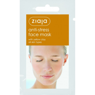 ЖАЯ Анти-стрес маска за лице с Жълта глина 7мл саше | ZIAJA Anti-stress Yellow clay face mask 7ml