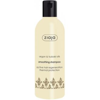 ЖАЯ Излгаждащ шампоан за коса с Арган и масло от Цубаки 300мл | ZIAJA Smoothing shampoo with Argan & Tsubaki oils 300ml