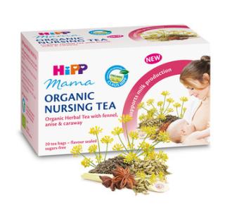 ХИП МАМА БИО Чай за кърмачки 20 пакетчета | HIPP MAMA BIO Organic nursing tea 20 packets