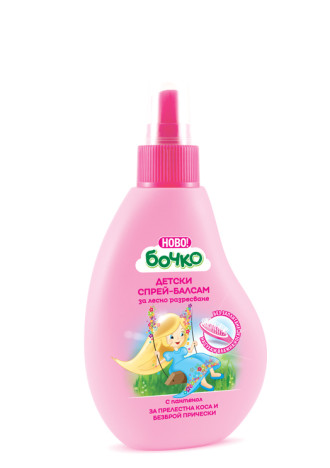 БОЧКО Детски спрей-балсам за лесно разресване 150мл | BOCHKO Kids detangling spray-conditioner 150ml
