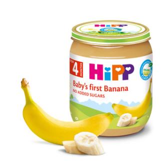 ХИП БИО Пюре Банан 4+ м. 125гр.   HIPP BIO Banana puree 4+ m 125g