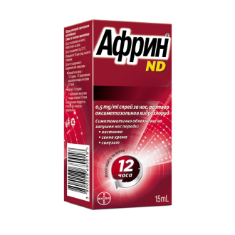 АФРИН ND 0,5% мг/мл спрей за нос 15мл БАЙЕР | AFRIN ND 0,5% mg/ml nasal spray 15ml BAYER