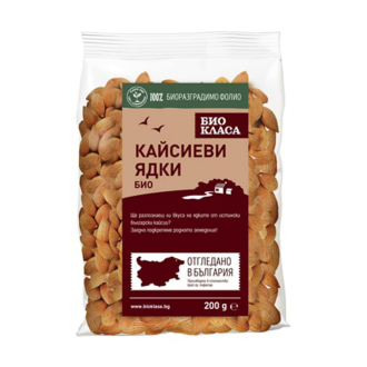 БИО Кайсиеви ядки микс (сладки + горчиви) 200гр БИО КЛАСА   BIO Apricot kernel mixed (sweet + bitter) 200g BIO KLASA