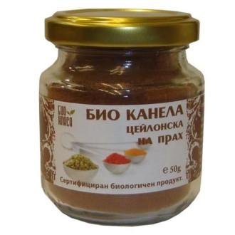 БИО Цейлонска канела на прах 50гр БИО КЛАСА | BIO Ceylon cinnamon powder 50g BIO KLASA
