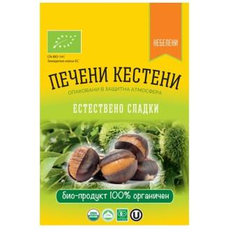 БИО Печени кестени, небелени, естествено сладки 100гр ТУЕ | BIO Roasted chestnuts, unbleached, naturally sweet 100g TWE