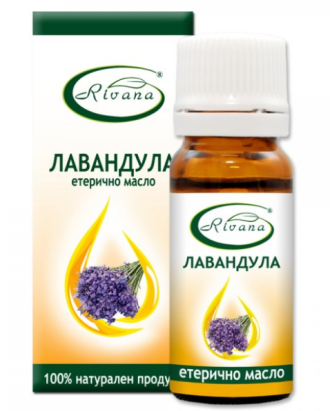 РИВАНА Етерично масло от ЛАВАНДУЛА 10мл | RIVANA LAVANDULA OFFICINALIS Essential oil 10ml