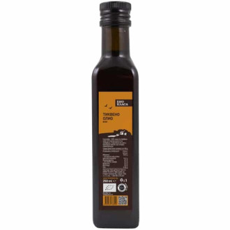 БИО Тиквено олио 250мл БИО КЛАСА | BIO Pumpkin oil 250ml BIO KLASA