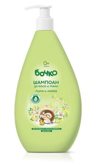 БОЧКО Шампоан за коса и тяло с Липа и лайка 400мл | BOCHKO Shampoo and body wash Linden and Camomile 400ml