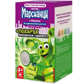 МАРСИАНЦИ с Инулин, с вкус на горски плод + ПОДАРЪК Марсиански говорител 80 таблетки ВАЛМАРК | MARTIANS with Inulin + GIFT Martian speaker 80 tabs WALMARK