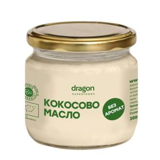 БИО Кокосово масло без аромат 300мл или 1л ДРАГОН СУПЕРФУУДС | BIO Coconut oil unscented 300ml or 1l DRAGON SUPERFOODS