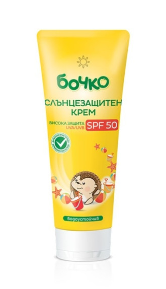 БОЧКО Слънцезащитен крем SPF50 75мл | BOCHKO Sun protection cream SPF50 75ml