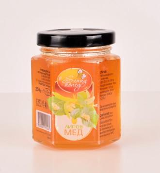 Липов пчелен мед 250гр СЪНИ ХЪНИ | Linden Bee Honey 250g SUNNY HONEY