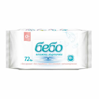 Мокри кърпи с 99% вода 72бр БЕБО | Wet Wipes Water with 99% water 72s BEBO