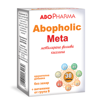 АБОФОЛИК МЕТА 400мкг 30 таблетки АБОФАРМА | ABOPHOLIC META 400mcg 30 tabs ABOPHARMA