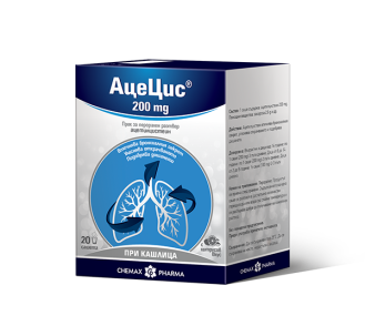 АцеЦис 200мг прах за перорален разтвор 20бр сашета   AceCys 200mg powder for oral solution 20s saches