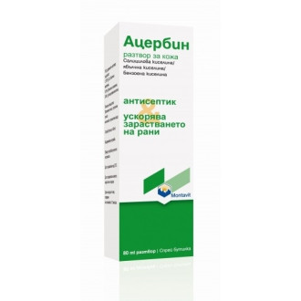 АЦЕРБИН разтвор за кожа 80мл | ACERBINE cutaneous solution 80ml