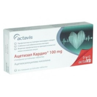АЦЕТИЗАЛ КАРДИО 100мг стомашно-устойчиви таблетки 30бр АКТАВИС   ACETYSAL CARDIO 100mg gastro-resistant tablets 30s ACTAVIS