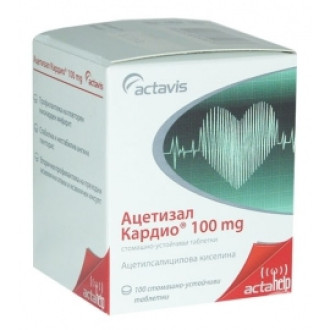 АЦЕТИЗАЛ КАРДИО 100мг стомашно-устойчиви таблетки 100бр АКТАВИС   ACETYSAL CARDIO 100mg gastro-resistant tablets 100s ACTAVIS