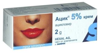 АЦИК 5% крем 2гр | ACIC 5% cream 2g