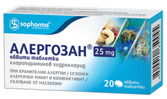 АЛЕРГОЗАН 25мг обвити таблетки 20бр | ALLERGOSAN 25mg coated tablets 20s