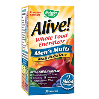 АЛАЙВ Мултивитамини за мъже 30 табл. НЕЙЧЪР'С УЕЙ | ALIVE Multivitamins Max Potency Men's Multi 30 tabs NATURE'S WAY