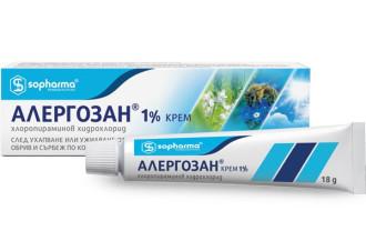 АЛЕРГОЗАН 1% крем 18гр | ALLERGOSAN 1% cream 18g