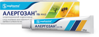 АЛЕРГОЗАН 1% маз 18гр | ALLERGOSAN 1% ointment 18g