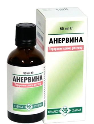 АНЕРВИНА перорални капки 50мл. | ANERVINA oral drops 50ml