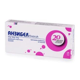 АНЗИБЕЛ КЛАСИК пастили 20 бр. | ANZIBEL CLASSIC compressed lozenges 20s
