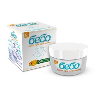 БЕБО Крем при подсичане 40мл | BEBO Diaper rash cream 40ml