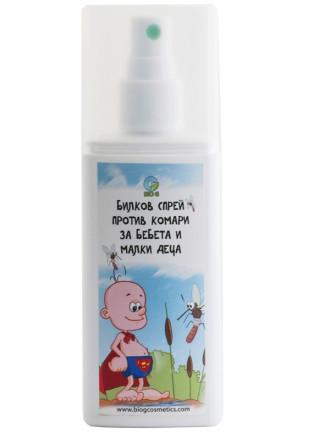 БИО ДЖИ Билков спрей против комари за бебета и малки деца 100мл | BIO G Herbal Anti-mosquito spray for babies and kids 100ml
