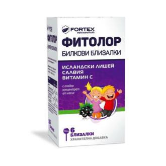 ФИТОЛОР билкови близалки за деца 6бр ФОРТЕКС | FITOLOR herbal lollypops 6s FORTEX