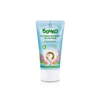 БОЧКО Антибактериален гел (дезинфектант) 50мл | BOCHKO Antibacterial gel 50ml