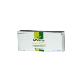 БРОНХИКУМ 100мг. таблетки за смучене 20бр. | BRONCHICUM 100mg compressed lozenges 20s