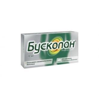 БУСКОПАН 10мг. обвити таблетки 20бр. | BUSCOPAN 10mg coated tablets 20s