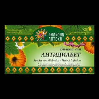 Билков чай Антидиабет 20бр филтърни пакетчета, 30гр БИЛКОВА АПТЕКА БИОХЕРБА | Herbal tea Antidiabetica 20s teabags, 30g HERBAL PHARMACY BIOHERBA