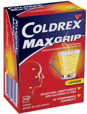 КОЛДРЕКС МАКСГРИП ЛИМОН прах за перорален разтвор - сашета 10бр. | COLDREX MAXGRIP LEMON powder for oral solution - sachets 10s