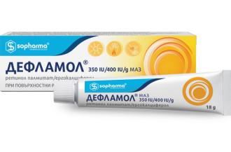 ДЕФЛАМОЛ маз 18гр. | DEFLAMOL ointment 18g