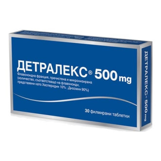 ДЕТРАЛЕКС 500мг. филмирани таблетки 30бр., 60бр., 90бр. | DETRALEX 500mg film-coated tablets 30s, 60s, 90s