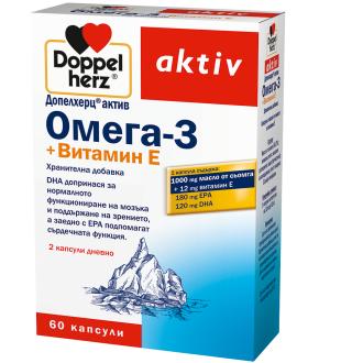 ОМЕГА 3 + ВИТАМИН Е 60 капсули ДОПЕЛХЕРЦ   OMEGA-3 + VITAMIN E 60 capsules DOPPELHERZ